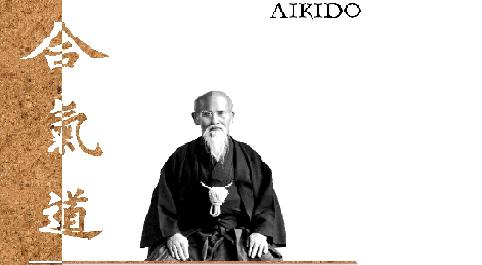 Morihei-Ueshiba-Aikido.png