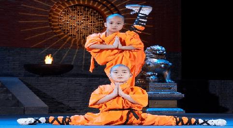 shaolin-Kung-fu.png